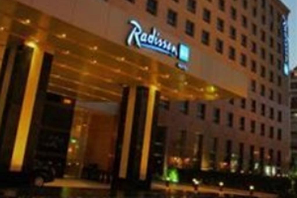 Radisson Blu Hotel Cairo Heliopolis