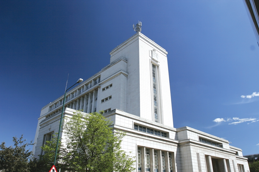 Nottingham Conference Centre