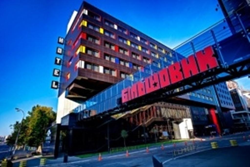 Cosmopolite Hotel