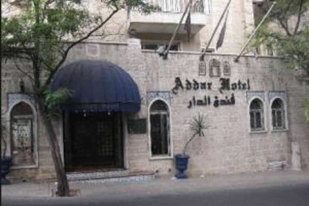 Addar Hotel